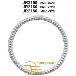 Aro em Gesso JR2150