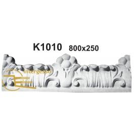 Frontal de Porta em Gesso K1010