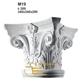 Capitel em Gesso M19