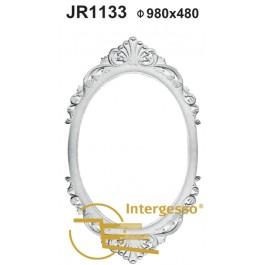 Aro em Gesso JR1133