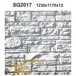 Painel Decorativo em Gesso SQ2017