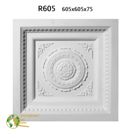 Painel Decorativo R605