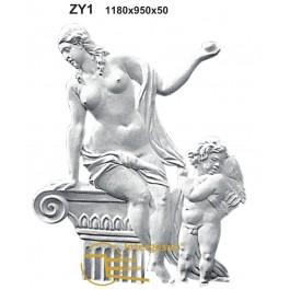 Estatueta de Figura Mítica em Gesso ZY1